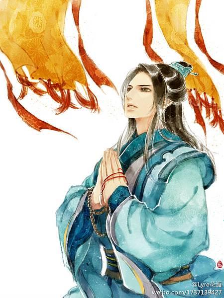 古劍奇譚-蘭生