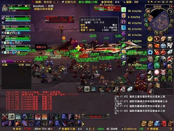 20060814 TAQ雙子皇帝01 倒!.jpg