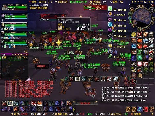 20060814 TAQ雙子皇帝03 倒!.jpg