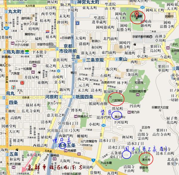 京都地圖day2.jpg