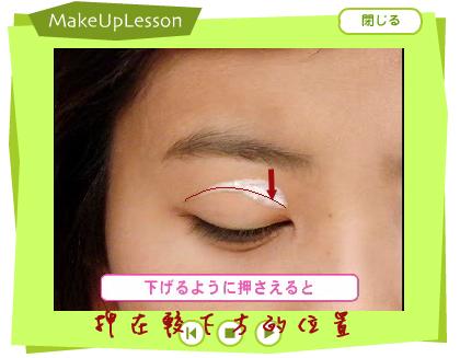 eyetalk1.jpg