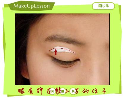 eyetalk2.jpg