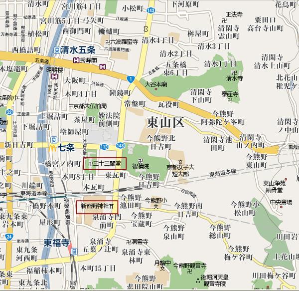 新熊野神社.jpg