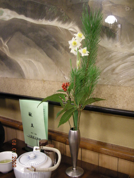 桌上花飾松枝、水仙都是真的
