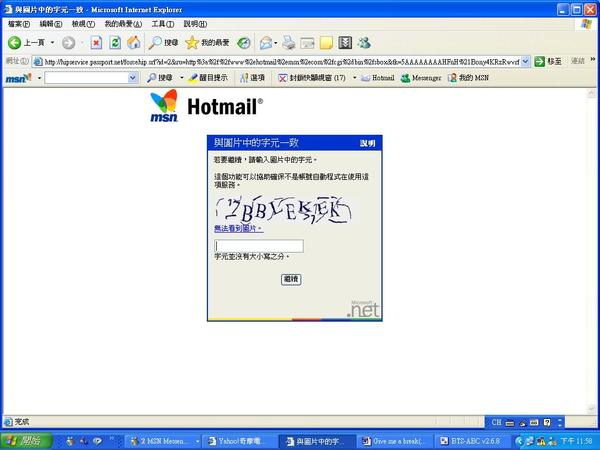 hotmail error message.JPG