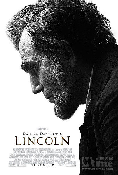 405px-Lincoln_2012_poster