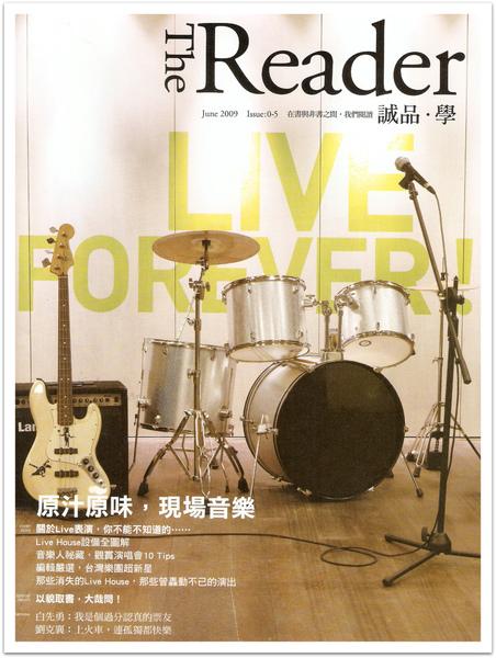 THE READER2.jpg
