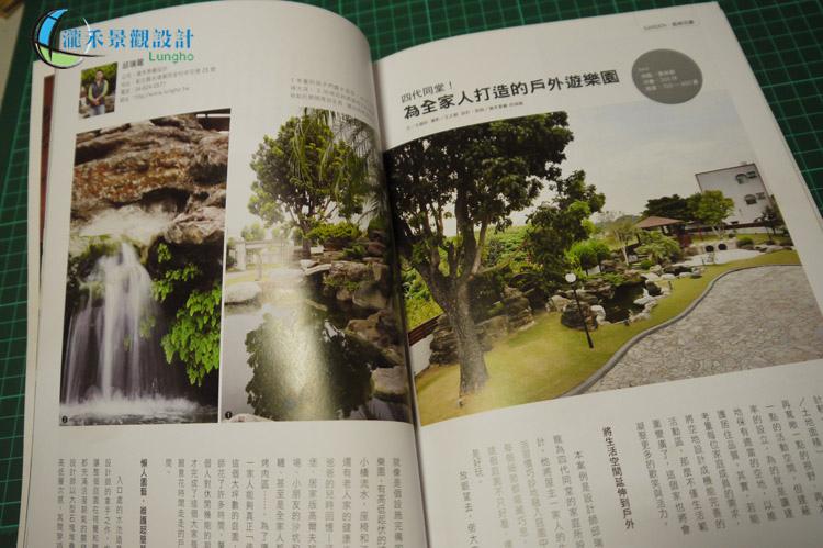 花草雜誌採訪1