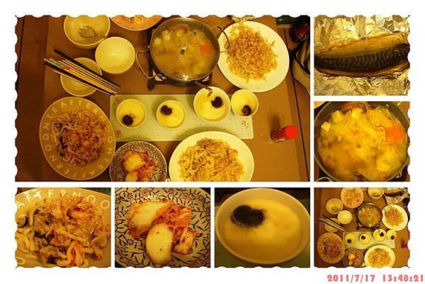 烏龍麵系列全餐.jpg