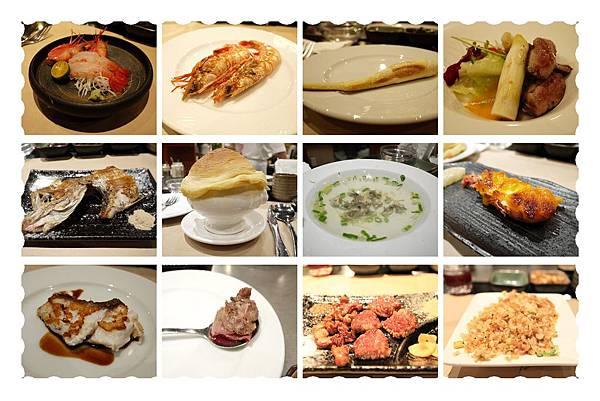 12道菜.jpg