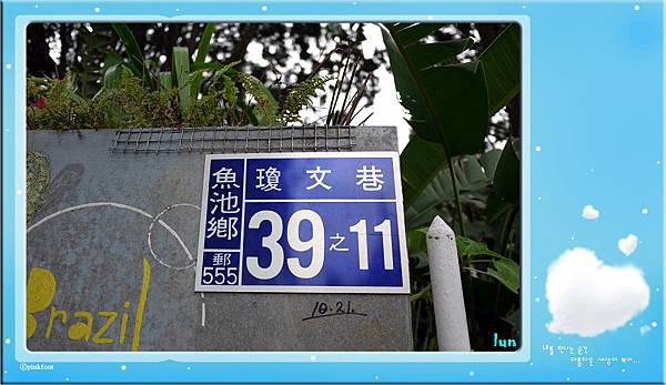 P1010349.jpg