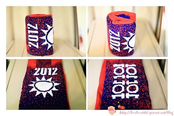 2012圍巾.jpg