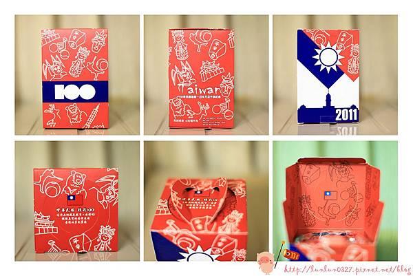 2011盒子.jpg
