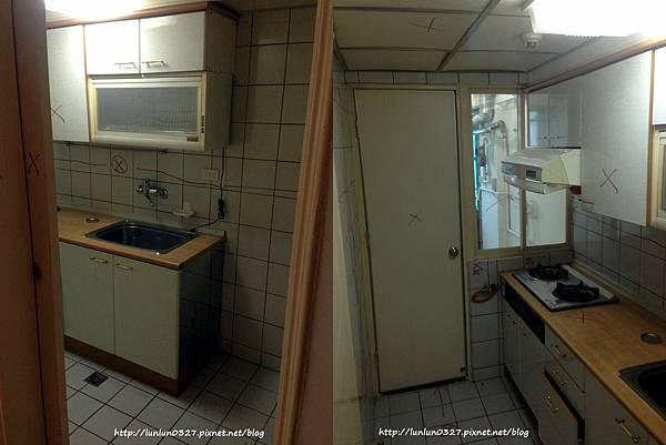 施工前廚房