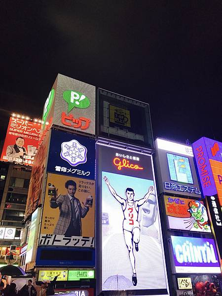 【日本/大阪】第一次日本自由行的行前準備+大阪5天4夜行程表