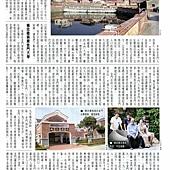 20110320亞洲週刊005.jpg