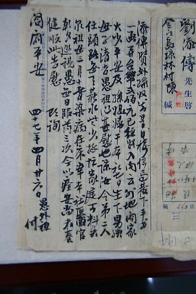 98.11.21 田調採訪記事3.JPG