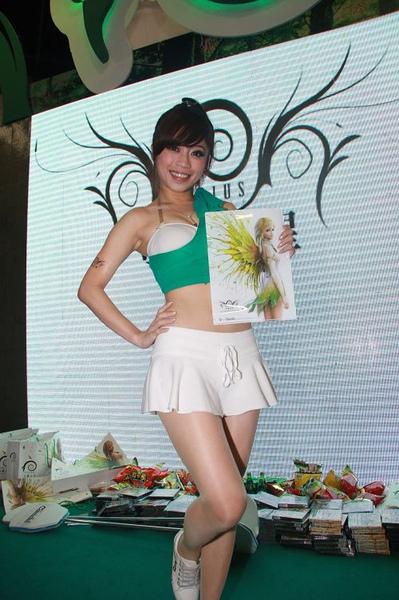 2010台北國際電腦展-20.jpg