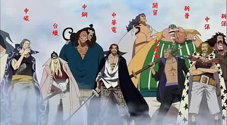 100配股息--紅髮海賊團.JPG