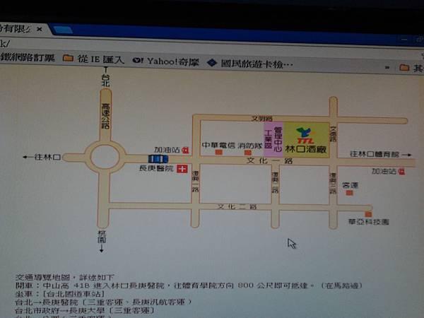 林口酒廠map