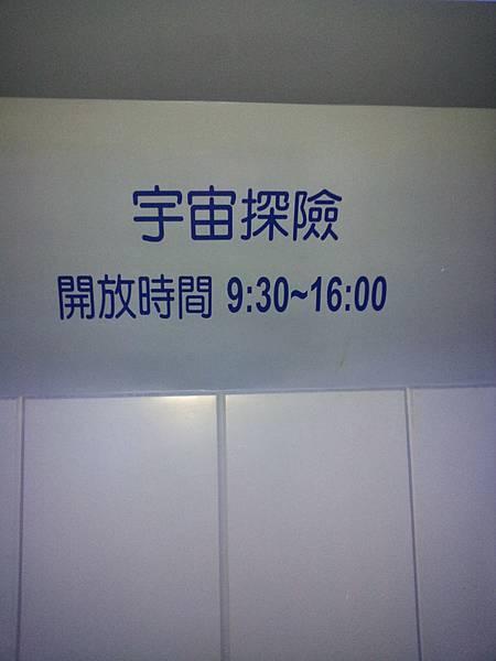 20130810_134134