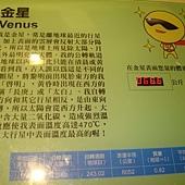 DSC03037