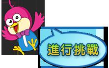 visit_logo