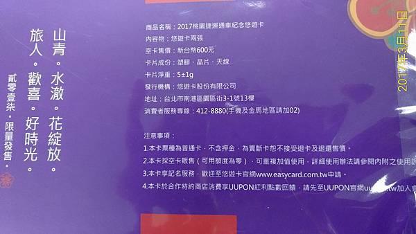 P_20170311_170421_vHDR_Auto_p
