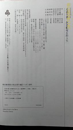 P_20170527_215938_vHDR_Auto_p