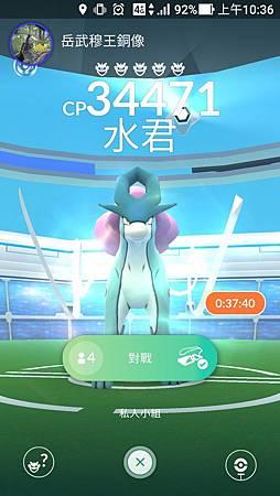 Screenshot_20170912-103653
