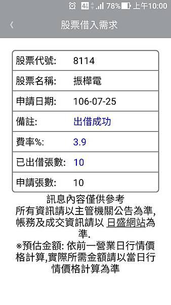 Screenshot_20170726-100007