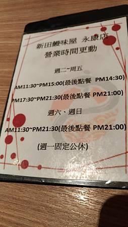 P_20171224_122635_vHDR_Auto