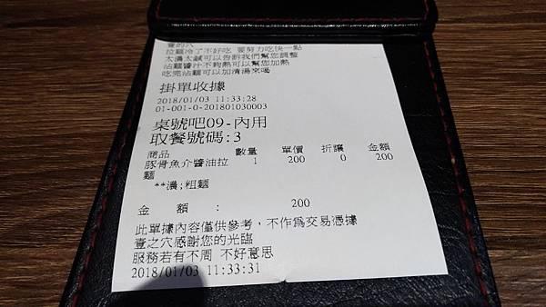 P_20180103_113442_vHDR_Auto