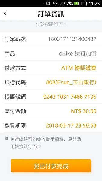 Screenshot_20180317-112306