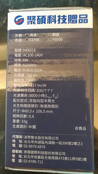 P_20180529_210010_vHDR_Auto