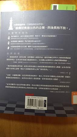 P_20180603_193317_vHDR_Auto