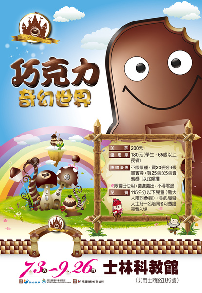 2010_chocolate.jpg