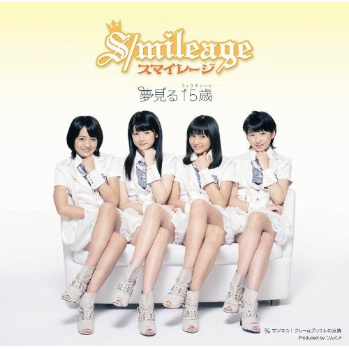 smile group.jpg