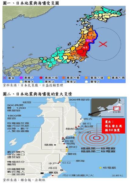 地震-00.JPG