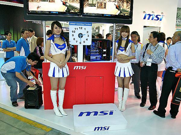 2010台北國際電腦展-3.jpg
