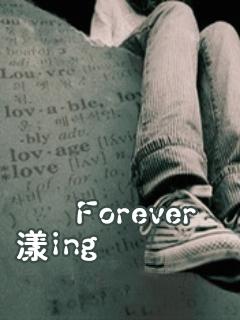 Forever漾ing.gif