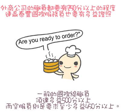 6_1257762036q7Ja.jpg