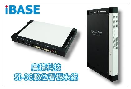 SI-38_news
