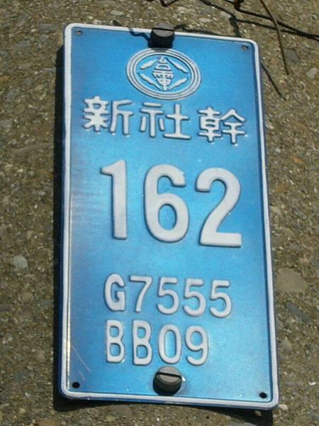 P1070401.jpg