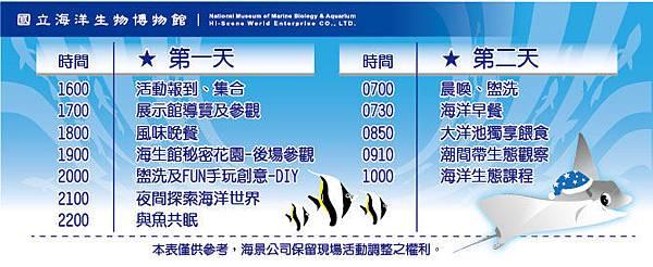 lx_H489-150120-150243