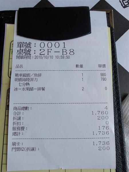 R0012899.JPG
