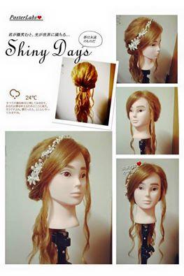 嘉義新娘祕書 髮型 0628