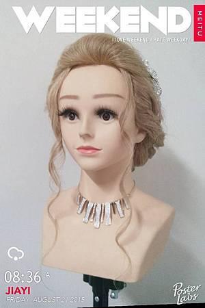 嘉義新娘祕書-新祕吳小U-梳高額髮