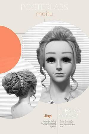 嘉義新娘祕書 髮型0825