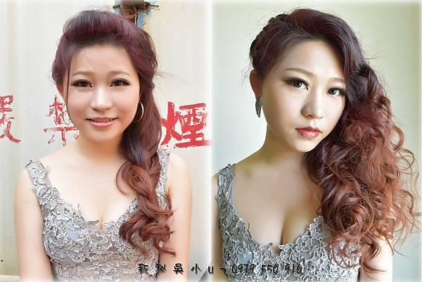 嘉義新娘祕書-新祕吳小U-敏兒妝髮造型3.jpg